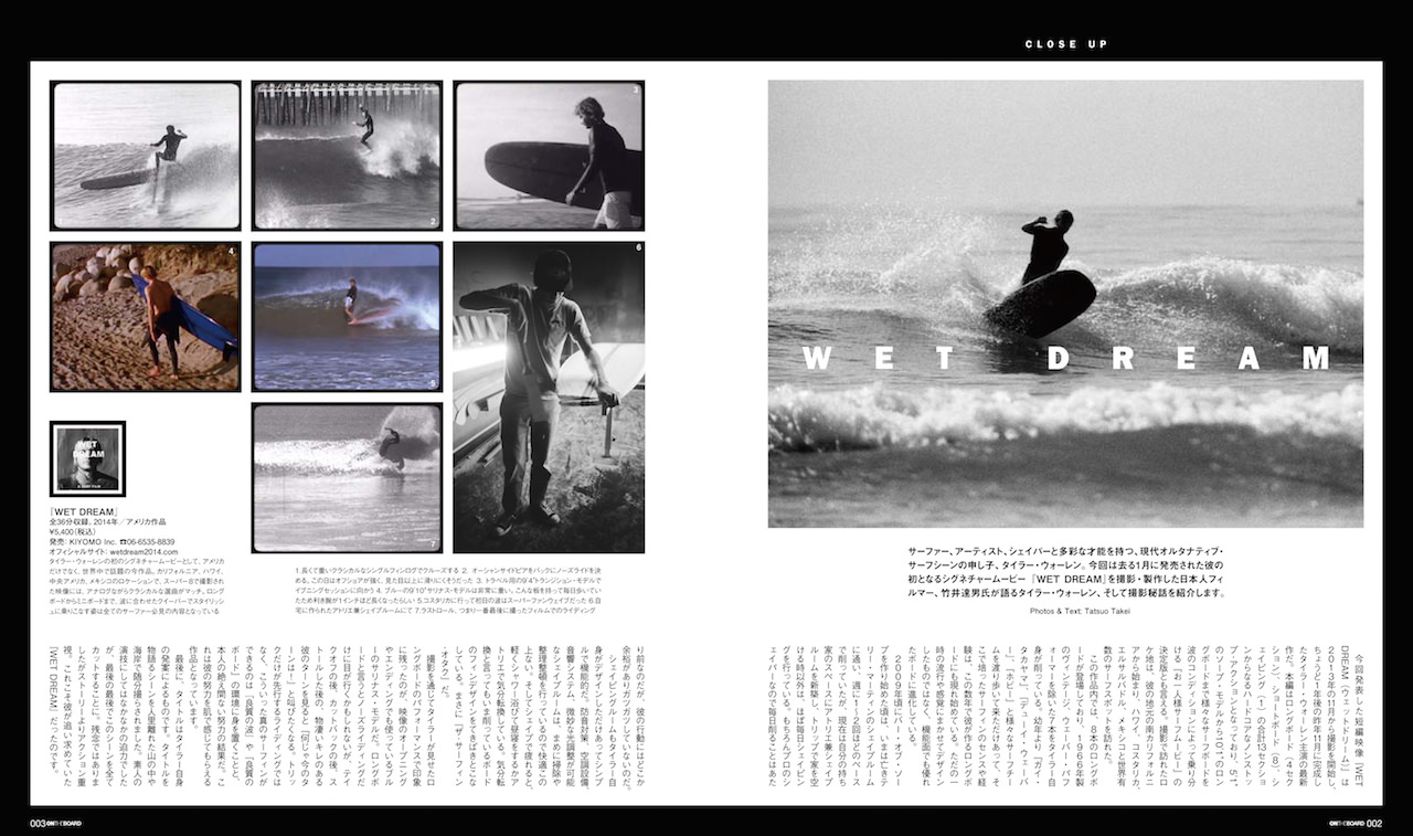 Tatsuo Takei Photography Editorial works