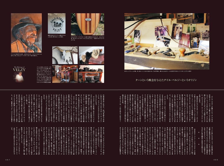 Blue. Magazine September 2016