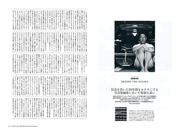 Blue Magazine, No.75, April 2019