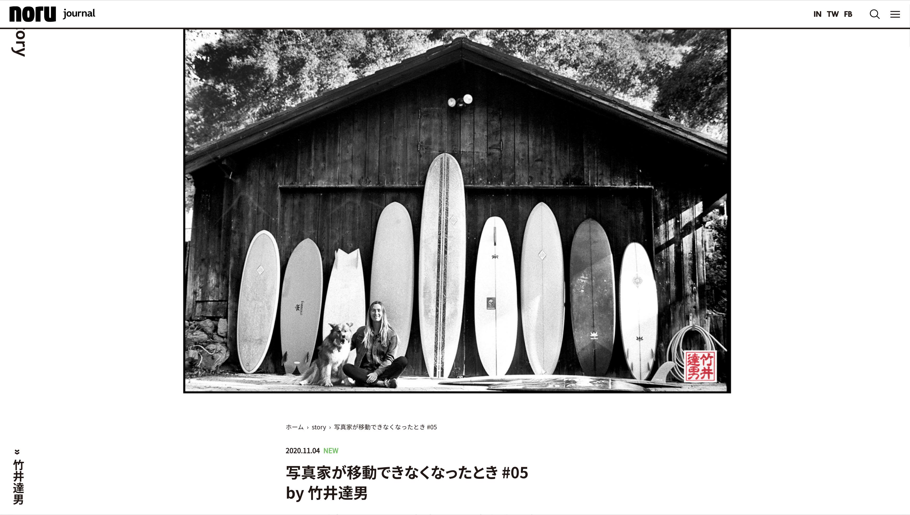 Tatsuo Takei Intervew by noru journal